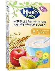 سيريال صباح الخير 8 أنواع حبوب وفاكهة مع الحليب من هيرو بيبي