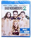 Bad Neighbours 2 (Region A Blu-ray) (Hong Kong Version / Chinese Subtitled) aka Neighbors 2: Sorority Rising / 賤鄰2