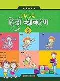 Sneh Prabha Hindi Vyakaran (Class 3) (Hindi Vyakaran Series)