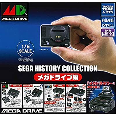 Gashapon Capsule Sega History Collection Mega Drive Full Set 4 Pieces: Home & Kitchen