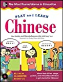 img - for Play and Learn Chinese with Audio CD book / textbook / text book