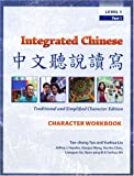 Integrated Chinese 2nd Edition