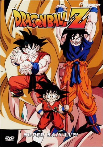 - Dragonball Z, Vol. 17 - Super Saiyan