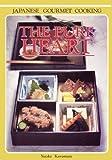 The Pure Heart Japanese Gourmet Cooking, Yutaka Kawamura and Richard Bozulich, 0923891161