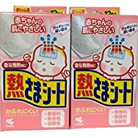 Heat Cooling Sheets / Pads for Babies (0 to 2 Years Old For) 12 Sheets by Kobayashi x 2 pack