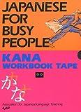 Kana Workbook Tape, AJALT Staff, 477002097X
