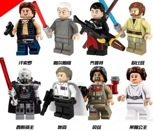 Lot8 Rogue One A Star Wars Story MiniFigures Blocks toys Baze Obi-Wan Sith Lord (How To Make Superhero Costumes)
