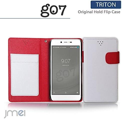 g07+ goo g07 ケース 手帳型スマホケース 全機種対応 ブランド g07プラス ケース 手帳 TRITON ホワイト グー グーマル OCN モバイル mobile simフリー covia スマホ カバー スマホケース スマートフォン