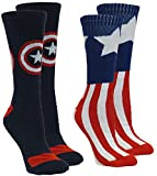 Do you ever wish you were a superhero, or even a villain? Well, you can be your favorite characters with HYP's licensed 2pk athletic and casual socks. Pick your favorite characters, great for playing sports, hanging out or even wearing to wor...