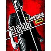 Udhayam NH4 (English Subtitled)