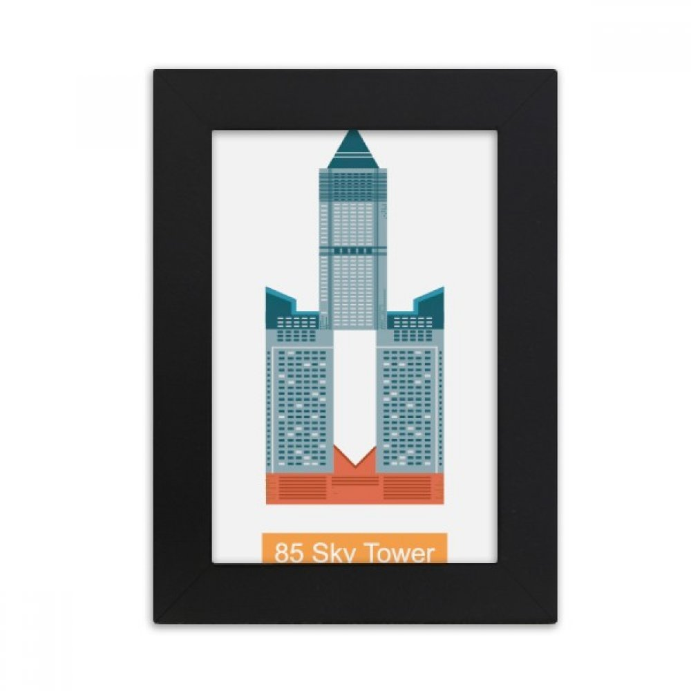 DIYthinker Taiwan Hotel 85 Sky Tower Desktop Photo Frame Picture Black Art Painting 5x7 inch