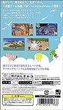 Boku no Watashi no Katamari Damacy [Japan Import]