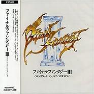 ファイナルファンタジー3 オリジナルサウンドトラック