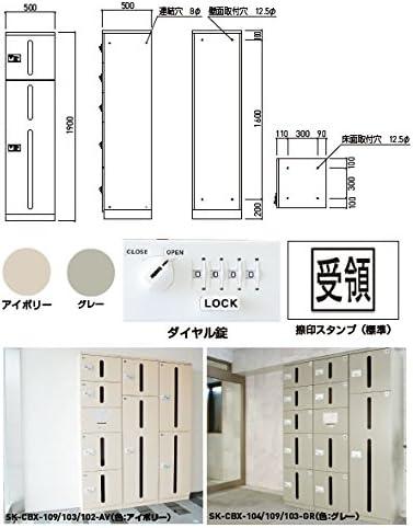 神栄ホームクリエイト カーゴボックス(ダイヤル錠式)グレー 小+大 メーカー直送品 代引不可 SK-CBX-103-GR
