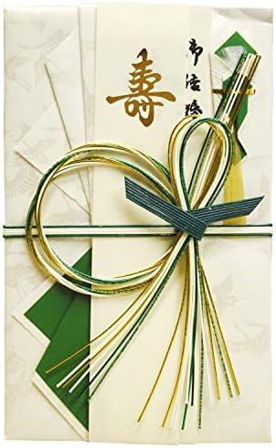 【祝儀袋】 伊予・熨斗工房きわみ 祝飾金封 緑りぼん No.2621