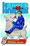 Hunter X Hunter, Yoshihiro Togashi, 1421501848