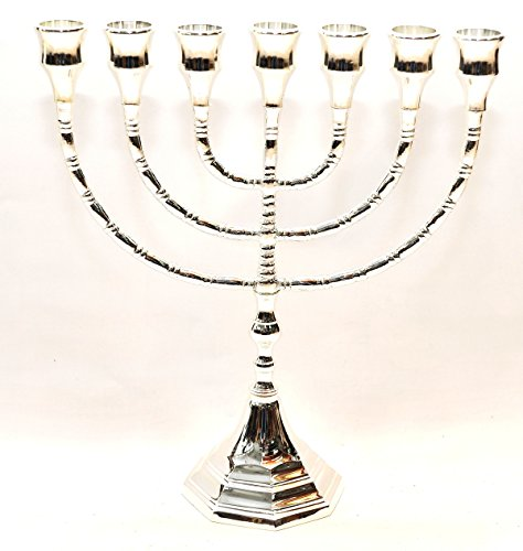 Menorah Silver Plated From Holy Land Jerusalem H/30 x W/27 CM by Jerusalem Menorah