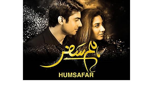 Amazon com: Watch Humsafar - Season 1 | Prime Video