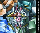 MOBILE SUIT GUNDAM 00: COMPLETE BEST(CD+DVD ltd.release)