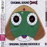 Keroro Gunso: Orininal Sound Kerock 2