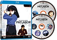 Patlabor, The Mobile Police: TV Collection 4 [Blu-ray] from Maiden Japan