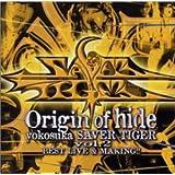 Yokosuka SAVER TIGER Vol.2 ベストライブ&メイキング!!