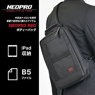 ボディーバッグ 【送料無料】 エンドー鞄 2-023 NEOPRO RED