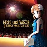 GIRLS UND PANZER ORCHESTRA CONCERT -HERBST MUSIKFEST 2015-(2HQCD) by Tokyo Philharmonic Orchestra Hirofumi Kurita