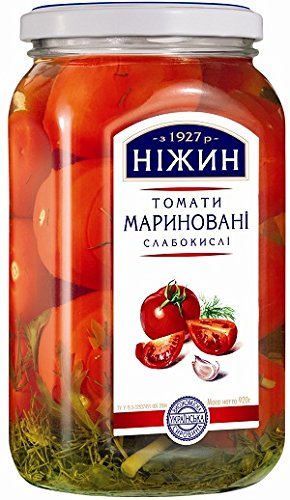 (pack of 2) Ukrainian Marinated Tomatoes Glass Jar 900mg
