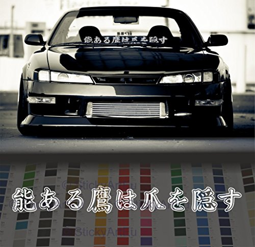 japanese car decal - 5