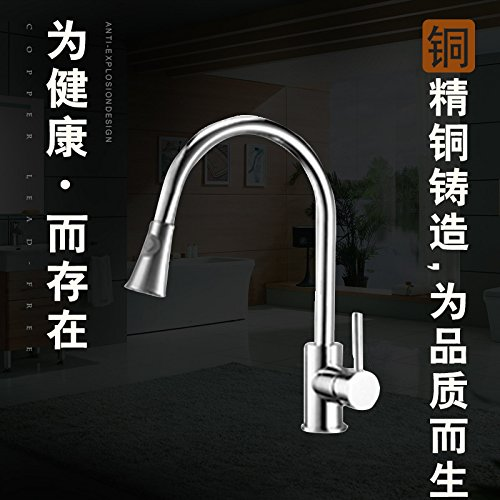 The gold With Water Inlet Pipe, Packing NewBorn Faucet Kitchen Or Bathroom Sink Mixer Tap Single Holehot And Cold Sink Full Copper gold With Water Inlet Pipe