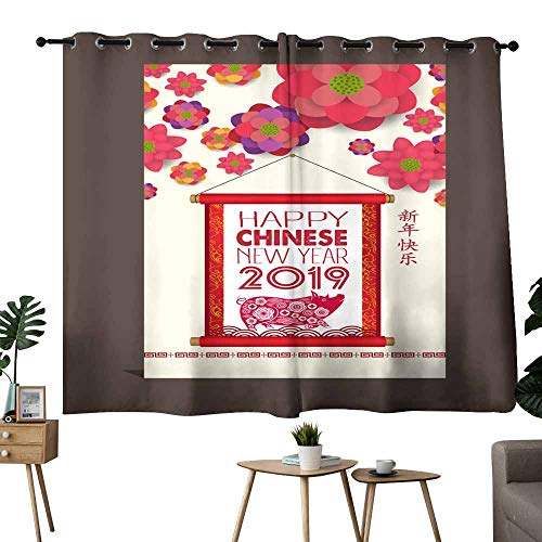 Bedroom windproof curtain Happy Chinese New Year year of the pig Chinese characters mean Happy New Year wealthy Zodiac sign for greetings card flyers invitation posters brochure banners calendar Nois ()