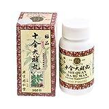 TongRenTang Shi Quan Da Bu Wan 360 Pills (1) For Sale