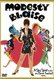 Modesty Blaise poster thumbnail