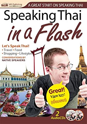 Learn Thai Language Speak Thailand Travel Food Shopping Lifestyles Conversations By Native Speakers