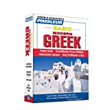 Pimsleur Greek (Modern) Basic Course - Level 1 Lessons 1-10 CD: Learn to Speak and Understand Modern Greek with Pimsleur Language Programs (1)