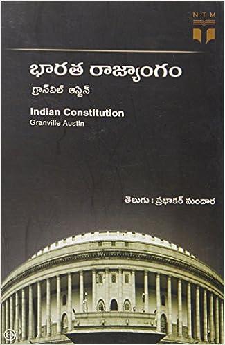 Rajyangam book bharatha