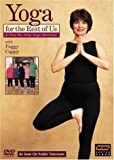 Yoga for the Rest of Us with Peggy Cappy: A Step-By-Step Yoga Workout
