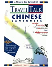 Traveltalk Cantonese Chinese: Travel Survival Kit. 1 Cassette, Auido Guide & Book