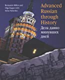 img - for Advanced Russian Through History by Benjamin Rifkin (2007-01-15) book / textbook / text book