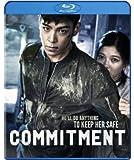 Commitment [Blu-ray]