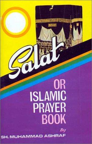 Download Salat or Islamic Prayer Book ebook
