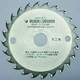 ブラックアンドデッカー(BLACK+DECKER) 木工切断チップソー 24P 85mm CB24T