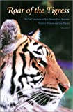 Roar of the Tigress: v.1: The Oral Teachings of Rev.Master Jiyu-Kennett -  Western Woman and Zen Master: Vol 1