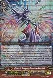 Cardfight!! Vanguard TCG - Genesis Dragon, Amnesty Messiah (G-BT03/002EN) - G Booster Set 3: Sovereign Star Dragon