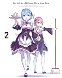 Re:Zero -Starting Life in Another World- 2 [Blu-ray]