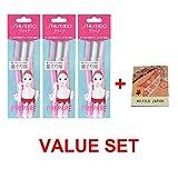 FT Shiseido Facial Razor 3pcs(L) x 3 Pack (total 9 pcs) Value Set with Premium Oil Blotting Paper