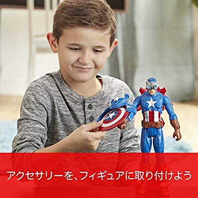 Avengers Marvel Titan Hero Series Blast Gear Captain America, 12-Inch Toy, with Launcher, 2 Accessories and Projectile, Ages 4 and Up: Toys & Games