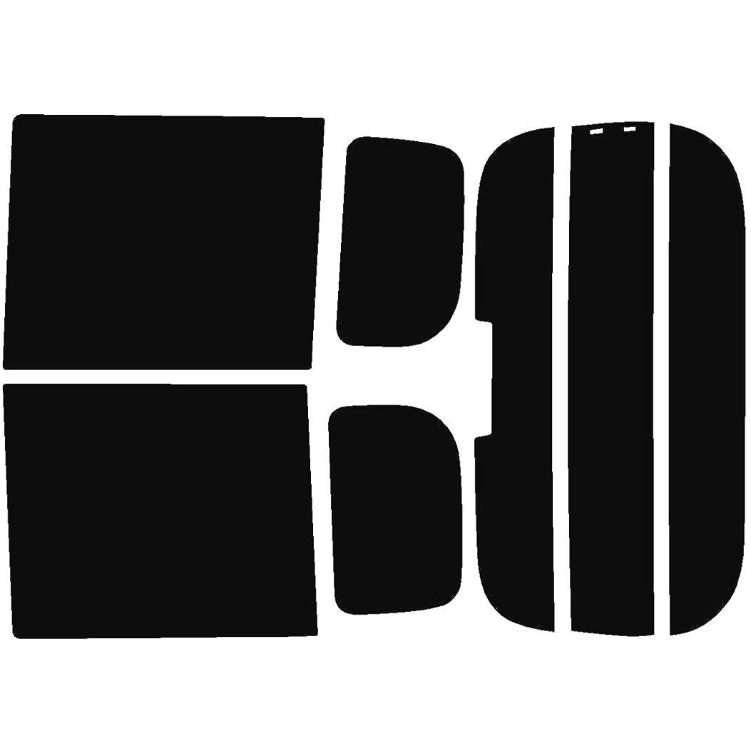 待つポテト擬人A.P.O(???????) リア (s) ハリアー U6 (5%) カット済み カーフィルム 60系 ZSU60W ZSU65W AVU65W トヨタ