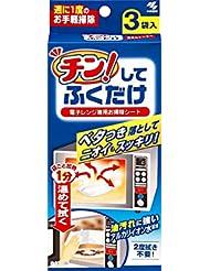 日亚:小林制药厨房微波炉除菌去油清洁剂湿巾3袋 会员价223日元(约¥14)
